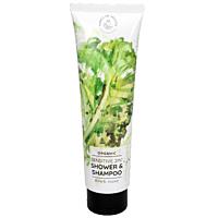 BIO sensitive 2in1 sprchový gel & šampon Kapusta & Jojoba, 150 ml